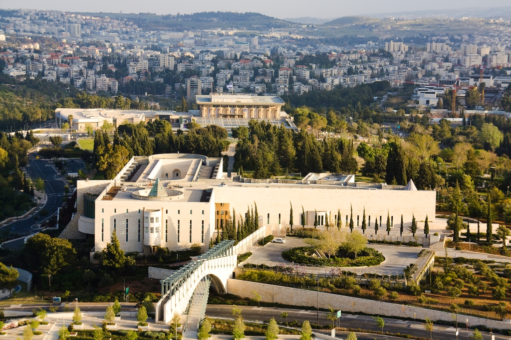 Israel_Supreme_Court